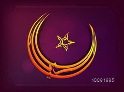 Glossy Arabic Islamic Calligraphy of text Eid Mubarak in Creative Crescent Moon and Star shape on shiny purple background.