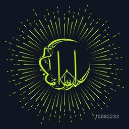Green Arabic Calligraphy text Eid-ul-Fitr in Crescent Moon Shape for Muslim Community Festival Celebration.