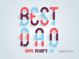 Creative colorful text Best Dad on shiny background, Elegant greeting card design for Happy Father's Day celebration.