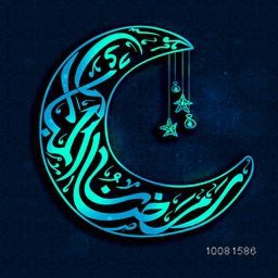 Glossy Arabic Islamic Calligraphy of text Ramazan-Ul-Mubarak in crescent moon shape for Holy Month of Muslim Community celebration.