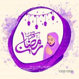 Religious praying Muslim Woman and Arabic Islamic Calligraphy of text Ramadan Kareem in creative frame for Holy Month of Prayers celebration.