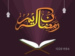 Islamic Religious Book Quran Shareef with Golden Arabic Islamic Calligraphy of text Ramadan Kareem on shiny rays background.