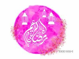 White Arabic Islamic Calligraphy of text Ramadan Kareem with hanging lanterns on flowers decorated pink background.