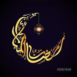 Golden Arabic Islamic Calligraphy of text Ramadan Kareem in crescent moon shape with glowing lamp for Holy Month of Muslim Community celebration.