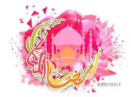 Colourful Arabic Islamic Calligraphy of text Ramadan Kareem in crescent moon shape with Mosque on pink abstract background.