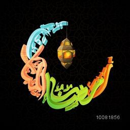 3D colourful Arabic Islamic Calligraphy of text Ramadan Kareem in crescent moon shape with beautiful hanging lamp on floral design decorated background.