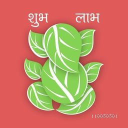 Hindu mythological Lord Ganesha made by betel leafs on pink background with wishes in Hindi text.