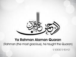 Arabic Islamic Calligraphy of Dua ( Wish ) Ya Rahman Alaman Quaran ( Rahman ( The most Gracious), He taught the Quran (Islamic Holy Book) on grey background.