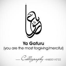 Arabic Islamic Calligraphy of Dua ( Wish ) Ya Gafuru ( You are the most Forgiving/Merciful) on grey background.