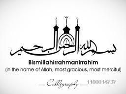Arabic Islamic Calligraphy of Dua ( Wish ) Bismillahirrahmanir Rahim ( In the name of Allah, Most Gracious, Most Merciful ) on grey background.