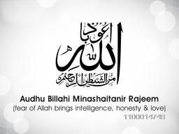 Arabic Islamic Calligraphy of Dua ( Wish ) Audhu Billahi Minashaitanir Rajeem ( Fear of Allah brings Intelligence, Honesty and Love ) on grey background.