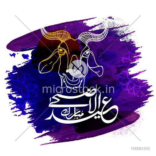 White Eid-Al-Adha Arabic Calligraphy with line art illustration of goat on purple brush strokes background.
