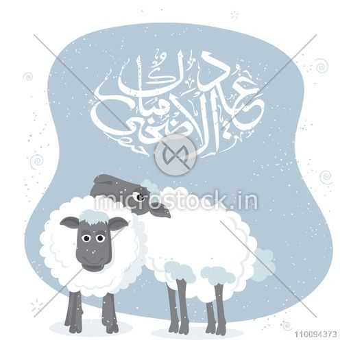 Cartoon sheep with Eid-Al-Adha Mubarak calligraphy. Poster, banner or flyer for Islamic Festival of Sacrifice celebration.